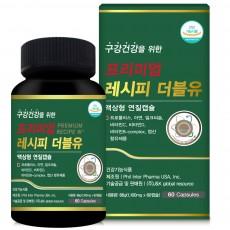 ★3+1기획 P레시피더블유 60Cx3+1 구강 잇몸과 간건강 면역기능 멀티비타민을 한번에
