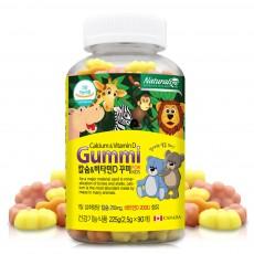 네추럴라이즈 어린이용 칼슘&비타민D 꾸미 2.5g x 90꾸미 + 사은품10T